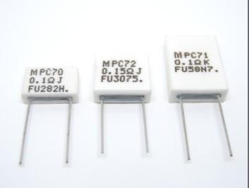 Metal-Plate-Cement-Resistors