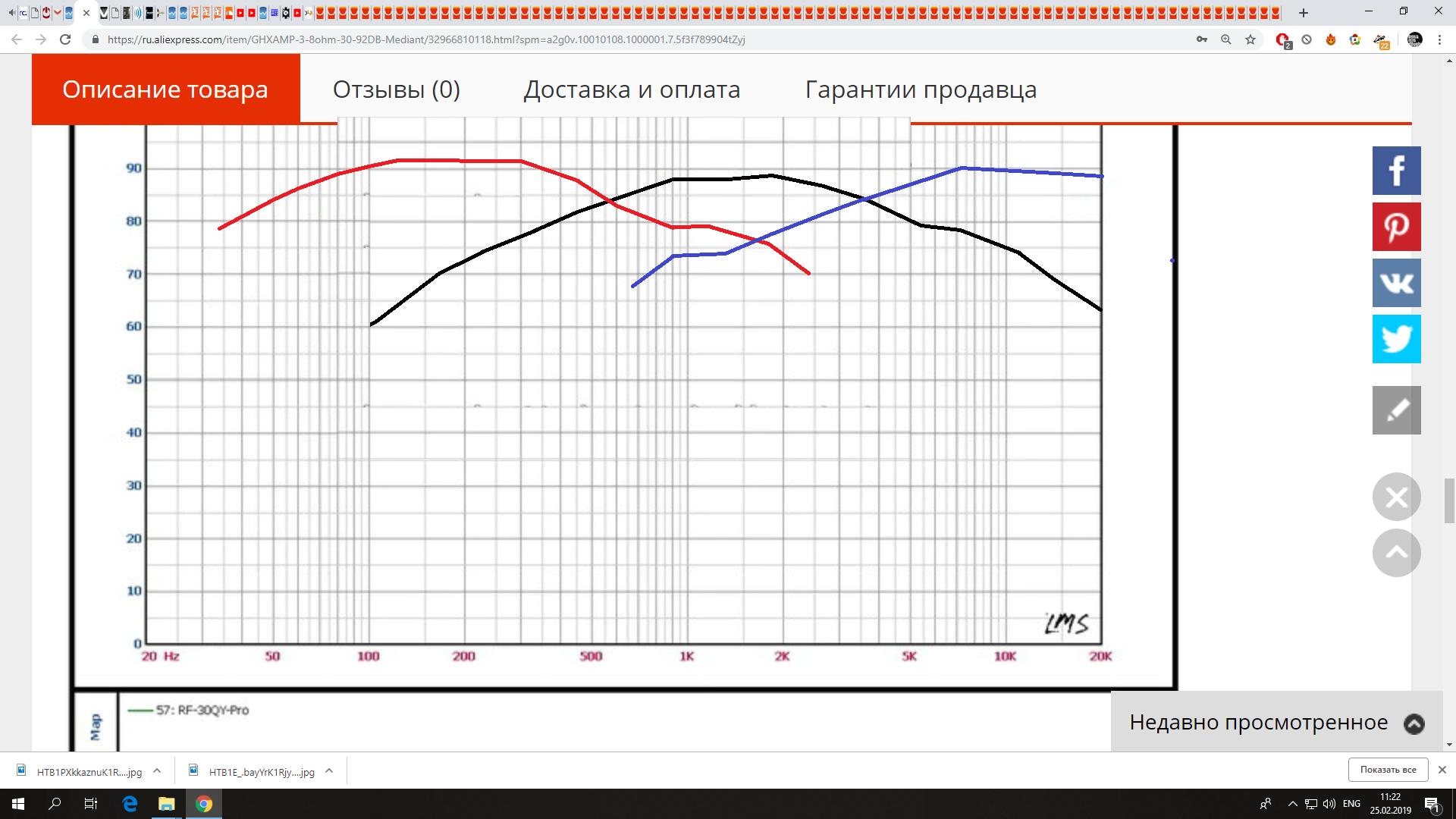 Ceramic 4-way 1st ORDER (bang for the buck)-sb20pfc-4-png